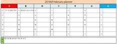 엑셀에서 테두리 그리기.  응용 편으로 2월 스케줄러를 만들어 보았습니다.  February planner!