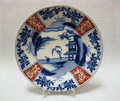 ANTIQUE CHINA CHINESE PLATE
