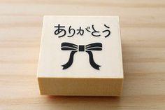 Rubber stamp  Japanese thank you stamp by karaku on Etsy, ¥650