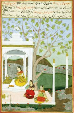 Bhairun (Bhairav) Ragini. Ragamala illustration, Gouache heightened with gold on paper,  Deccan, Hyderabad, ca. 1760 ... typical of the Hyderabad school of the third quarter of the eighteenth century, where Ragamala illustrations were very popular during this period