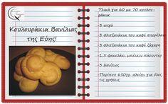 Θα σε κάνω Μαγείρισσα!: Κουλουράκια Βανίλιας της Εύης! My Recipes, Cooking Recipes, Favorite Recipes, Sweets, Beef, Cookies, Drinks, Ethnic Recipes, Food