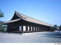三十三間堂 Temple with a figure of 33 in the name.