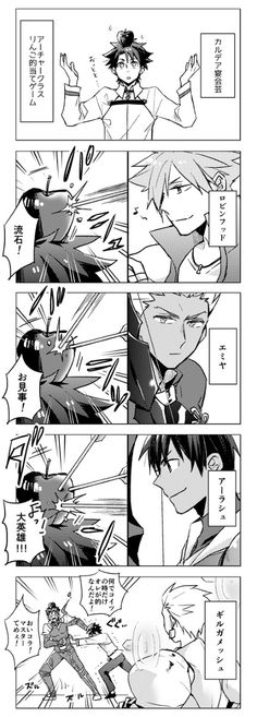 LOL Gilgamesh. But in terms of accuracy I like Arash best. || Archers