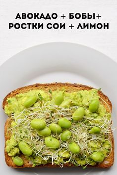 Mashed Avocado + Shelled Edamame + Sprouts + Lemon Juice // 21 Ideas for Energy-Boosting Breakfast Toasts Healthy Desayunos, Healthy Recipes, Healthy Snacks, Vegetarian Recipes, Healthy Eating, Cooking Recipes, Avocado Recipes, Juice Recipes, Pizza Recipes