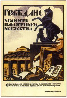 Мир советского плаката. Неожиданное и удивительное - История и современность