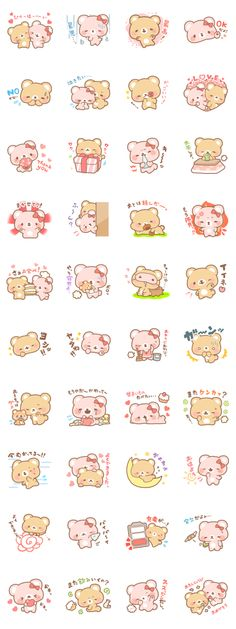 mother bear – LINE stickers Anime Chibi, Gato Anime, Kawaii Chibi, Kawaii Cute, Cute Animal Drawings, Kawaii Drawings, Cute Drawings, Kawaii Stickers, Cute Stickers
