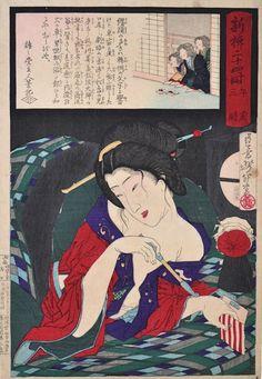 Yoshitoshi, 24 Hours at Shinbashi and Yanagibashi - 3 am-Yoshitoshi, 24 Hours at Shinbashi and Yanagibashi, Geisha in bed smoking a pipe, uk...