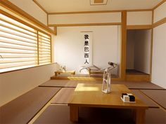Japanese living room.... I love....