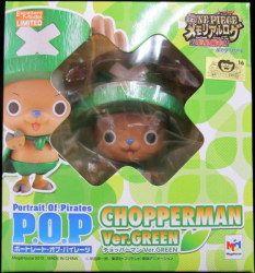 メガハウスPOPワンピースチョッパーマングリーン/Green ver.ルスツリゾート限定