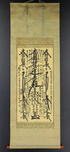 1930 MANDALA TRANSCRIBED NICHIKAI SHONIN 60th HIGH PRIEST NICHIREN SHOSHU2