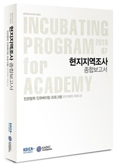 Book Cover Design Book Cover Design, Book Design, Editorial Design, New Books, Korean, News, Poster, Korean Language, Envelope Design