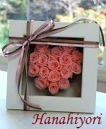 2012母の日レッスン☆このほかのデザインもあります。写真をクリックしてください。