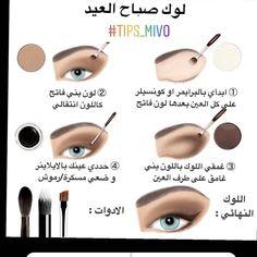 Makeup Artist Tips, Beauty Makeup Tips, Eye Makeup Steps, Simple Eye Makeup, Makeup Dupes, Skin Makeup, Makeup Products, Maquillage Yeux Cut Crease, Bridal Eye Makeup