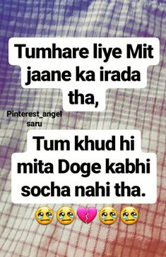 266 Best be-pnah ishq images in 2019 | Hindi quotes