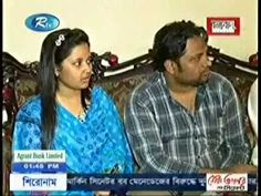 RTV Noon Bangladesh News 2 March 2015 Bangla Live TV News