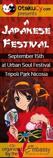 Urban soul festival nicosia betting calculate winnings on a bet