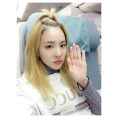 Going home and leaving home at the same time... ✈️ bye and hello 👋🏻 #daraxxi #sandarapark - #regrann #산다라박 ❤❤❤ #dara #sandarapark #sandara #park #bom #parkbom #2ne1#xxi #bommie #cl #chaelincl #chaerin #lee #minzy #minji #gongminzy