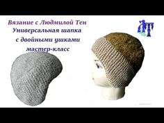 seamenschurch - YouTube Crochet Mittens, Knitted Hats, Crochet Hats, Knitting Videos, Scrunchies, Headbands, Diy And Crafts, Baby Shoes, Winter Hats