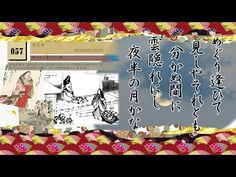 057     新古今・巻十六  Shin-Kokin(waka)-shu,    vol.16     雑  other        はやくより童友(わらはとも)だちに侍りける人のとしごろへてゆきあひたるほのかにて七月十日のころ月にきほひ(競い)て...