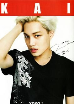 Kolon Sport Summer Special Edition T-Shirt Promotion, 2014 Exo Kai, Baekhyun Chanyeol, Exo T Shirt, Mini Photo Books, Exo News, Exo 2014, Solo Pics, Kim Minseok, Summer Special