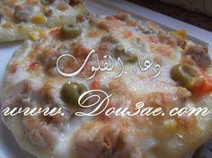 بيتزا بالخبز العربي