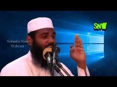 தக்குவாவைப் பாதுகாப்போம் Sheikh Adhil Hasen