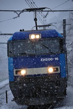 | Snowflake|JRKAMOTSU, atSagamiko,Japan, by Takechan-400
