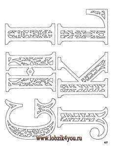 Laser engraving on Pinterest   Scroll Saw Patterns, Laser Cutting ...
