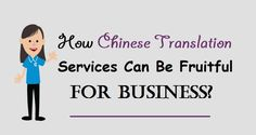 How #ChineseTranslation Services Can Be Fruitful For #Business?  #Chinese #Language #Translation