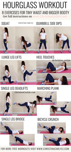Hourglass Workout - Ab and Butt Workout