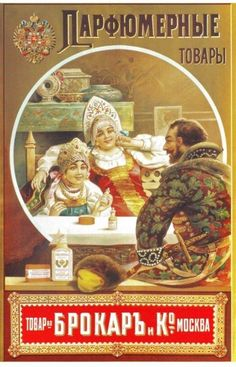 Tsarist Russia Ads | English Russia | Page 2