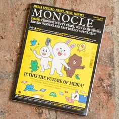 Magazintipp im Blog Seventy|Two: MONOCLE