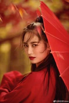 Happy Birthday Baby Girl, Princess Weiyoung, Heavenly Sword, Girl Actors, Simply Red, Chinese Actress, Hanfu, Chinese Style, Pretty Face