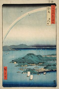 Utagawa Hiroshige (Japan, Edo, 1797-1858), Evening Clearing at the Coast, Tsushima, third month, 1856, Los Angeles County Museum of Art, Anonymous gift (M.73.75.28)