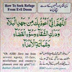 Dua - how to seek refuge from evil doom. Islamic Prayer, Islamic Teachings, Islamic Dua, Islamic Quotes, Duaa Islam, Islam Hadith, Islam Muslim, Islam Quran, Muslim Women