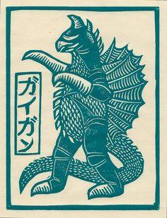 'Gigan' Linocut Kaiju series byBrian Reedy