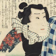 Ichimura Takenojo V as Yukambakozo Kichisa, 1862 by Toyokuni III/Kunisada (1786 - 1864)