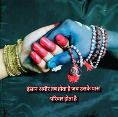 Shiva Shakti, Daily Thoughts, Meaning Of Life, Cool Words, Beaded Bracelets, Hindi Quotes, Nice, Pearl Bracelets, Nice France