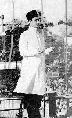 Prince Karim, Aga Khan IV, 1957