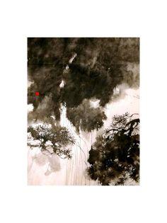 Chan Wing Sum Artwork Ink drawing Landscape 2015 Nov. 陳榮森水墨山水