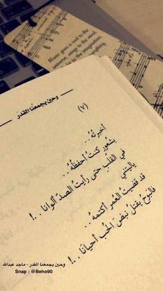 DesertRose,;,beautiful words,;,
