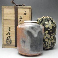 Modern Japanese Signed Raku Pottery Tea Caddy #1846 - antique shop CHANO-YU