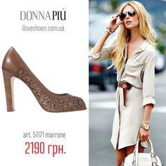 66873c9cd5a0 Как известно, коричневый цвет в большей степени подходит людям осеннего  цветотипа, например, рыженьким красавицам, а туфли этого цвета подходят  модницам ...
