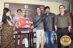 Asha Audio Company launched the Rabindrasangeet album 'Akarane Gaan Gai' of eminent singer Amit Kumar. The launch was done by Sandip Ray.