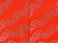 長野県 善光寺 Abstract, Artwork, Summary, Work Of Art, Auguste Rodin Artwork, Artworks, Illustrators