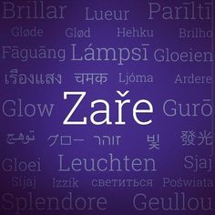 #Zare is #czech for #glow  which is exactly what you'll do if you take #ZareBeauty #skincare #supplement  #DaretoZare #skin #naturalbeauty #glow #beautiful #fitness #comments #dare #fun #love #coffee #cute #language www.ZareBeauty.com