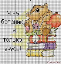 Gallery.ru / Фото #44 - URSINHOS - samlimeq