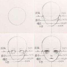 New Drawing Poses Reference Anime Sketch Ideas Anatomy Drawing, Manga Drawing, Manga Art, Body Anatomy, Manga Anime, Figure Drawing, Girl Anatomy, Head Anatomy, Girl Face Drawing