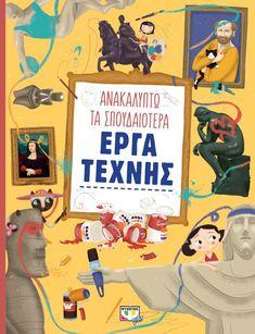 Ανακαλύπτω τα σπουδαιότερα έργα τέχνης - Συλλογικό έργο   Public βιβλία School Life, Art School, Library Inspiration, Word Games, Book Lists, Kids And Parenting, Modern Art, Books To Read, Kindergarten