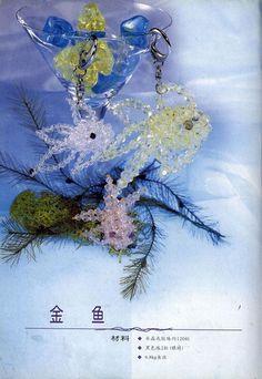 Bead Fish - Beaded Jewelry